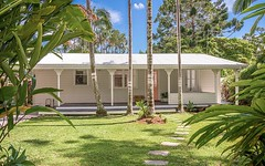 10B Cemetery Road, Byron Bay NSW