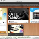 ウェブ・プレゼンテーション・ソフトウェアの写真