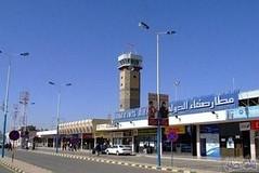 وصول طائرة تابعة للصحة العالمية إلى مطار صنعاء الدولي (nashwannews) Tags: الصحةالعالمية اليمن صنعاء مطارصنعاءالدولي
