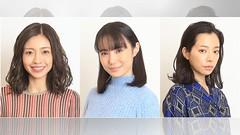 正義のモンスター・山口紗弥加に振り回される友人キャストが発表ーードラマ『絶対正義』