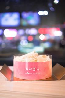 Shiroi Valentine Cake