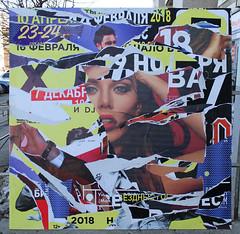 Мимолетность (SERGEY AKRAMOV) Tags: сергейакрамов sergeyakramov art artwork fineart contemporary contemporaryart composition painting paper poster layers texture streetart street style