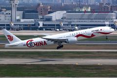 Air China | Boeing 777-300ER | B-2006 | Love China livery | Shanghai Hongqiao (Dennis HKG) Tags: aircraft airplane airport plane planespotting staralliance canon 7d 100400 shanghai hongqiao zsss sha airchina cca ca boeing 777 777300 boeing777 boeing777300 777300er boeing777300er b2006