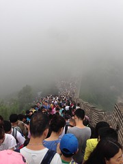 "china-2014-the-great-wall-photo-jul-07-12-23-25-am_14461023228_o_41570577164_o • <a style=""font-size:0.8em;"" href=""http://www.flickr.com/photos/109120354@N07/31238265457/"" target=""_blank"">View on Flickr</a>"