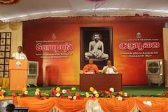 "Guru Puja MP (79) <a style=""margin-left:10px; font-size:0.8em;"" href=""http://www.flickr.com/photos/47844184@N02/31744281707/"" target=""_blank"">@flickr</a>"