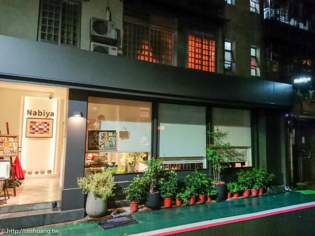 永康街韓國料理-3808