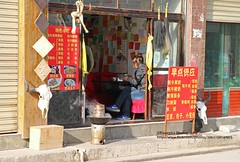 Shangri-la, downtown, Tibetan breakfast (blauepics) Tags: china chinese chinesisch yunnan province provinz shangrila city stadt deqin tibetan autonomous prefecture tibetische minority minderheit qinghai plateau spring frühling zhongdian handmade door tür entry eingang restaurant food essen breakfast frühstück yak bones skull schädel