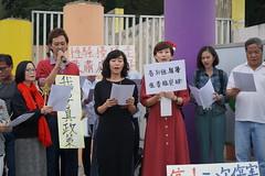 (Inmediahk) Tags: 黎明 容暉 metoo