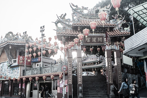 Guandu Temple, Taipei, Taiwan