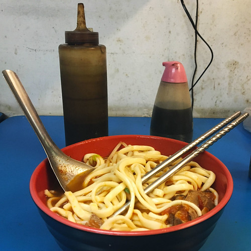 Ma Ma Chju - Taipei