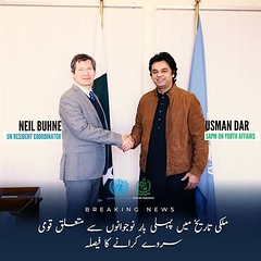 #UD #UsmanDar #Pakistan (udarofficial) Tags: usman dar sialkot pakistan tehreek insaf pti