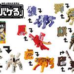 玩具菓子の写真