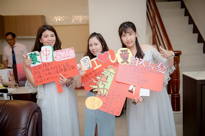 峰宇&宜芳-Wedding-061