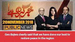 Gen Bajwa clearly said that we have done our best to restore peace in the region (Zedflix) Tags: zedflix zflix live streaming news talkshows