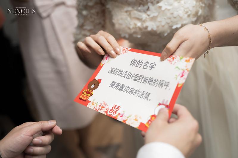 南起司,Nenchis,台中婚攝,竹湖暐順麗緻文旅,婚禮紀錄