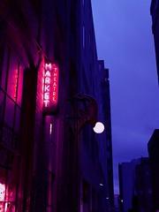 Neon Market Street (dk_studio_) Tags: seattle neon city colorful night street