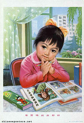 Like uncle Lei Feng (chineseposters.net) Tags: china poster chinese propaganda 1983 girl leifeng 雷锋 pencil book