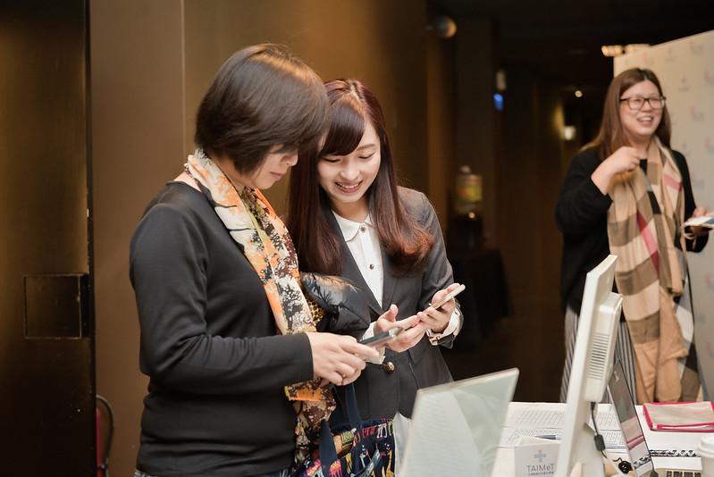 商業活動記錄、婚攝銘傳、愛科技、活動記錄、活動攝影、米開朗基羅廳、集思台大會議中心