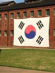 "korea-2014-seodaemun-prison-history-hall-img_2362_14648856385_o_40656993330_o • <a style=""font-size:0.8em;"" href=""http://www.flickr.com/photos/109120354@N07/44361711730/"" target=""_blank"">View on Flickr</a>"