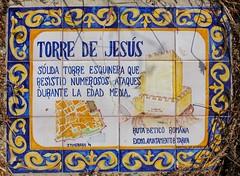 Tarifa (Marc ALMECIJA) Tags: tarifa espagne andalousie sony rx10m3 outdoor outside mur art