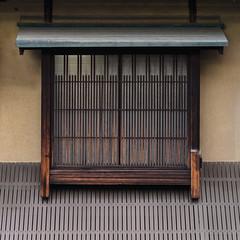 Kyoto window (Tim Ravenscroft) Tags: window screen shutters woodwork architecture hasselblad hasselbladx1d kyoto japan