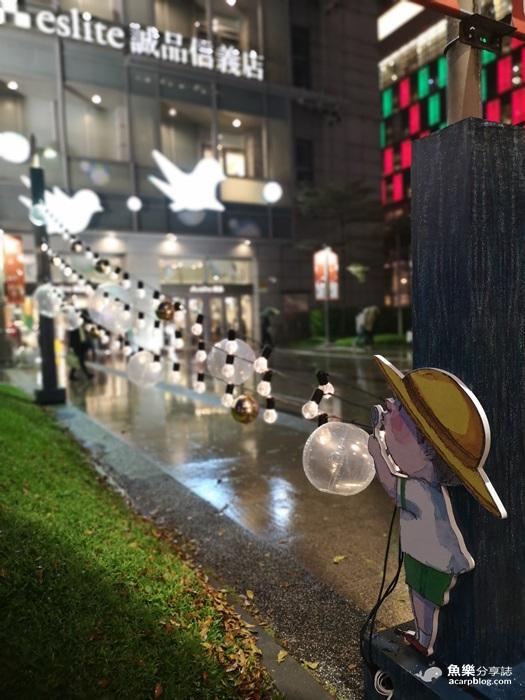 【台北信義】Bellavita貴婦百貨|北歐冰河白雪耶誕|熊大飄雪聖誕樹 @魚樂分享誌