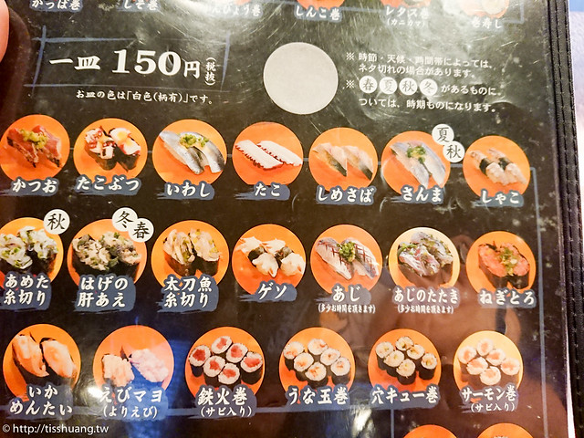 龜正壽司屋-9665