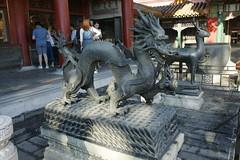 Forbidden City (Simon Chorley) Tags: holiday beijing china chn geo:lat=3991873878 geo:lon=11638955642 geotagged peking
