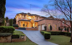 10 Vantage Crescent, Kellyville NSW