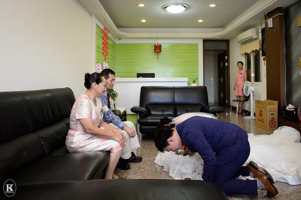 皇潮鼎宴婚攝_125