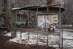 Bulletin board (Anton Novoselov) Tags: film minox gte russia ekaterinburg street 35 gt пленка nikon coolscan 8000 ls8000 ed