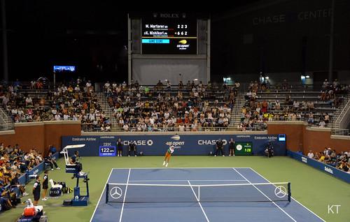 Kei Nishikori - Court 17