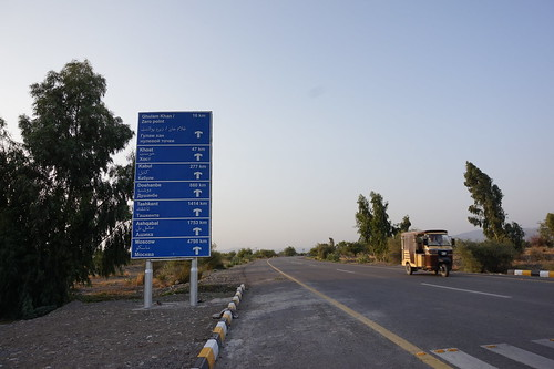 The highway at turn-off to Miranshah, North Waziristan, Pakistan's tribal areas.