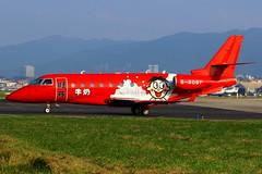 金鹿航空 Gulfstream Aerospace Gulfstream G200 B-8081 (Manuel Negrerie) Tags: 金鹿航空 gulfstream aerospace g200 b8081 bizjet aviation spotting canon plane aircraft songshanairport jet deerjet taipei luxury