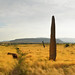 Stelae field, Aksum, Ethiopia