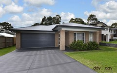 4 Gazelle Cres, Fletcher NSW