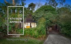 Unit 5 / 37 Ada Street, Katoomba NSW