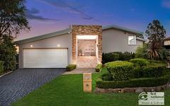 10 Pearson Place, Baulkham Hills NSW