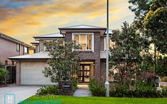 1 Eaglewood Gardens, Beaumont Hills NSW