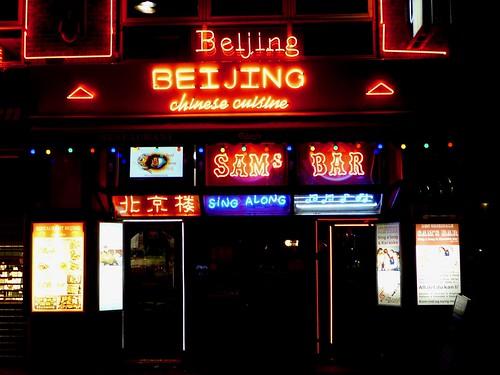 Beijing Chinese Cuisine & Sam's Bar