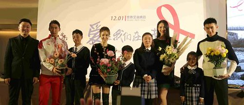 WAD 2018: China