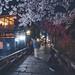 Gion - Kyoto, Japan