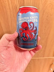Twisted Knots American IPA (Charles Dawson) Tags: lidl beer beercan shepherdneame