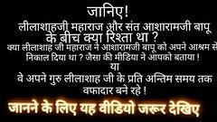 Liked on YouTube: Kya Leelashah ji maharaj Asaram bapu ke guru hai क्या लीलाशाह जी महाराज आशारामजी बापू के गुरु है ? (सदगुरुदेव पूज्य सं) Tags: asaram bapu sant sri asaramji person asharam bhajan satsang ashram bapuji latest news raaga आसाराम बापू self realization sanatan dharma india yoga meditation music kirtan आशाराम spiritual discourse beginners devotional songs hindu religion hari om बापूजी ji rape case जोधपुर केस समाचार jodhpur