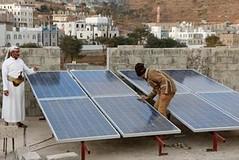 سقطرى: توزيع 250 منظومة طاقة شمسية بتمويل كويتي (nashwannews) Tags: الكويت الهلالالأحمرالكويتي سقطرى منظومةطاقةشمسية