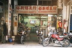 (YL.H) Tags: canon 500n agfa analog film taiwan 底片 台北 taipei