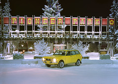 1977 Subaru Wagon (musubk) Tags: analog film car cars automotive photography subaru wagon leone 4x5 large format kodak portra400 portra