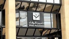 Devenez Agent Général Wafa Assurance (dreamjobma) Tags: a la une banques et assurances candidatures spontanées casablanca finance comptabilité wafa assurance emploi recrutement candidature spontanée recrute