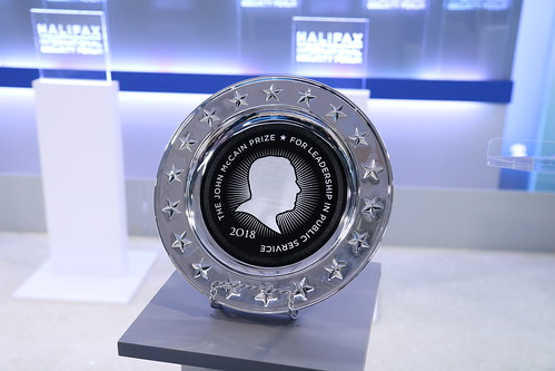 The John McCain Prize for Leadership in Public Service