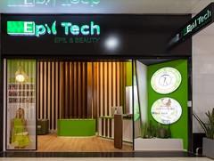 Epiltech recrute 6 Profils (Commerciaux – Managers – Kinésithérapeutes) (dreamjobma) Tags: 012019 a la une casablanca chargé de clientèle commerciaux epiltech emploi et recrutement manager marrakech rabat spa bienêtre recrute